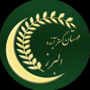 مهستان گستر اینده البرز